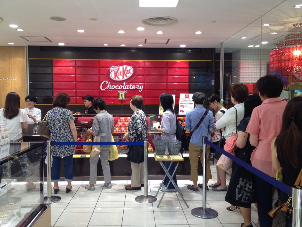 kitkat chocolatory japan