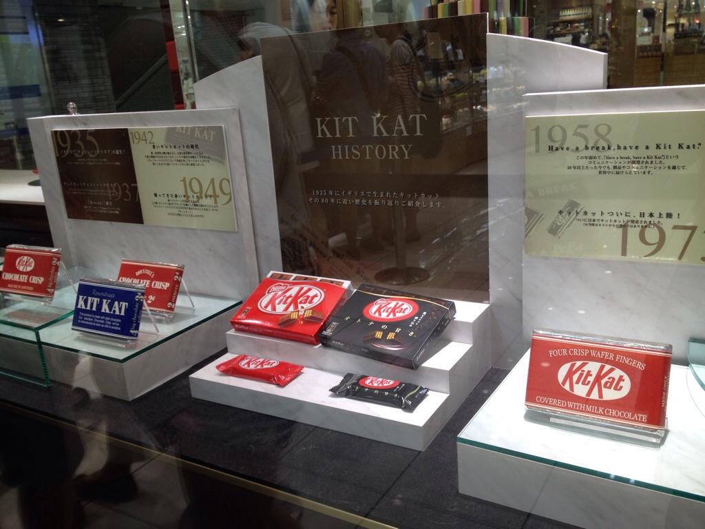 kitkat chocolatory japan